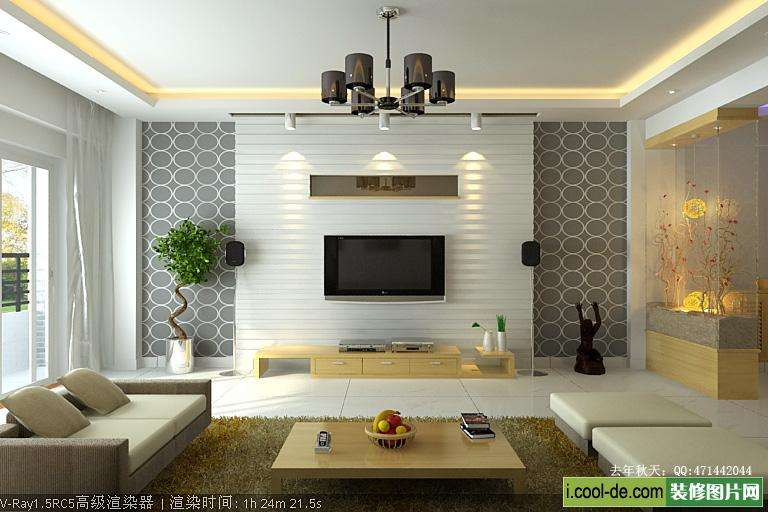 Contemporary Interior Design Living Room Wall Units