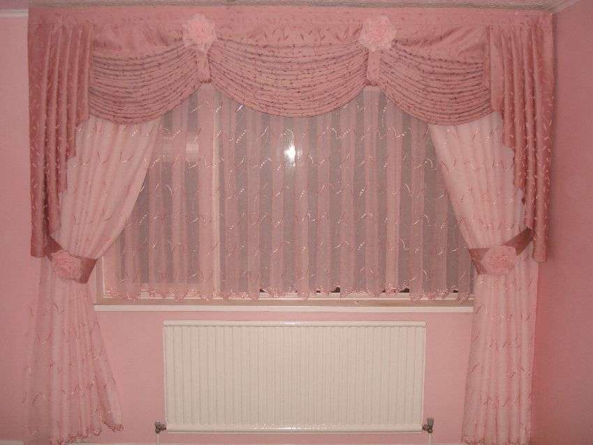 Dream Curtain Design Curtains